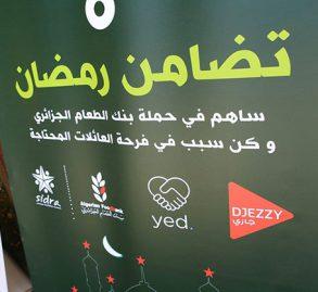 جازي ترافق جمعية سيدرا في مختلف نشاطاتها الخيرية