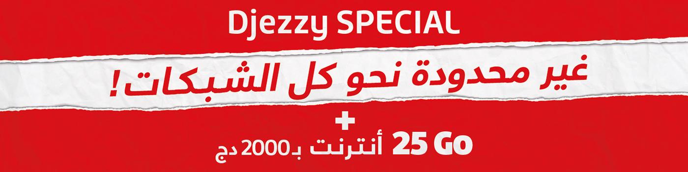 Djezzy Special - VA - 25 03 19