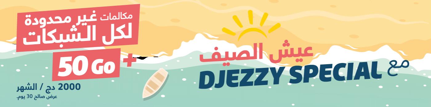 Promotion Djezzy Special - 16 07 19 - VA