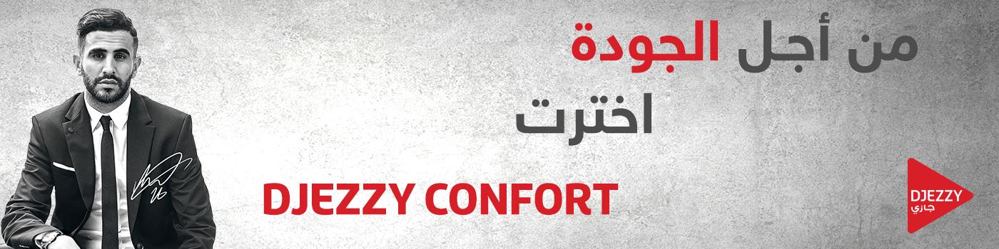 Djezzy Confort Revamp 24 09 19 VA