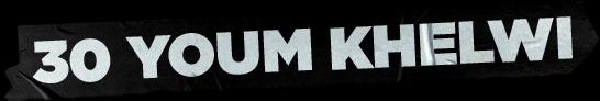 30 youm khelwi