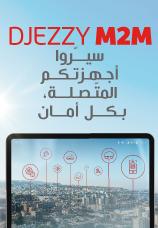 جازي M2M